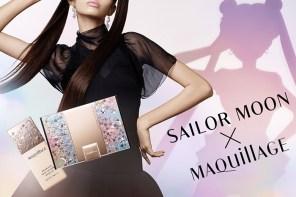 除了夢幻還是夢幻,美少女戰士X Shiseido MAQuillAGE 限定底妝系列