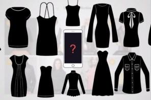 網路也能試衣服?3D 虛擬穿搭,終於能夠輕鬆玩穿搭