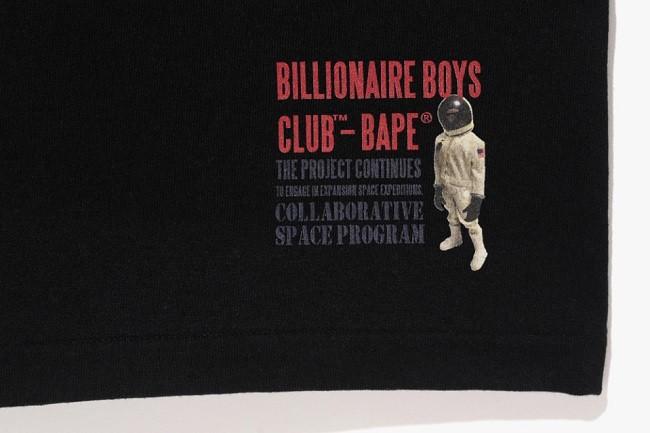 billionaire-boys-club-bape-5-960x640