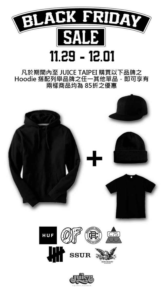 black friday sale_覃淕湮苤