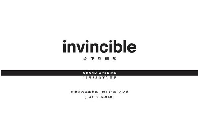 invincible central-0_resize
