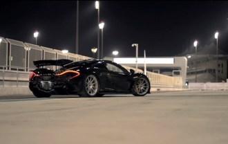 McLaren P1 for a Spin