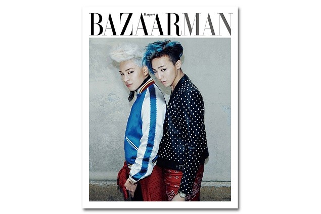 g-dragon-taeyang-for-harpers-bazaar-man-2