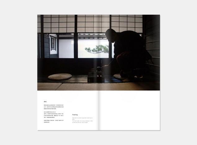 NICE-WALK-TAINAN-washida05_