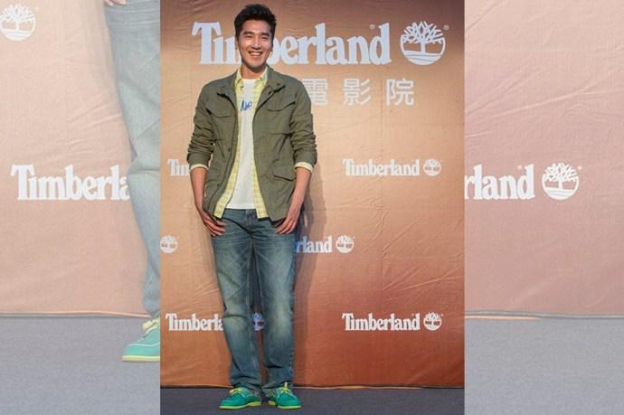 TimberlandShowcase