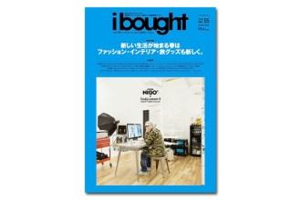 ibought-issue-5-nigo-1