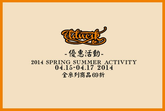042014_ACT