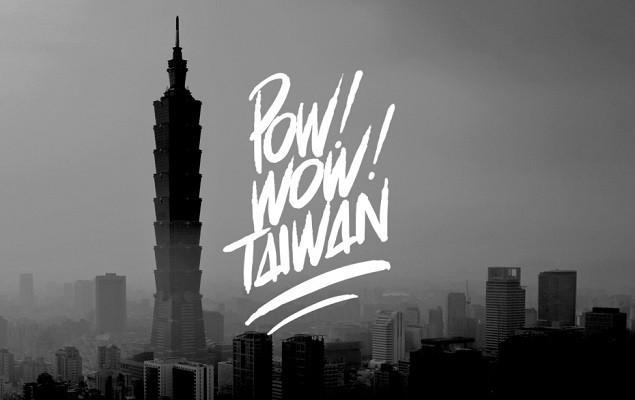 pow-wow-taiwan-2014-1