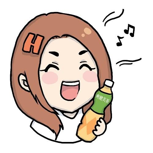 「爽健美茶X Hebe田馥甄」LINE貼圖_唱歌