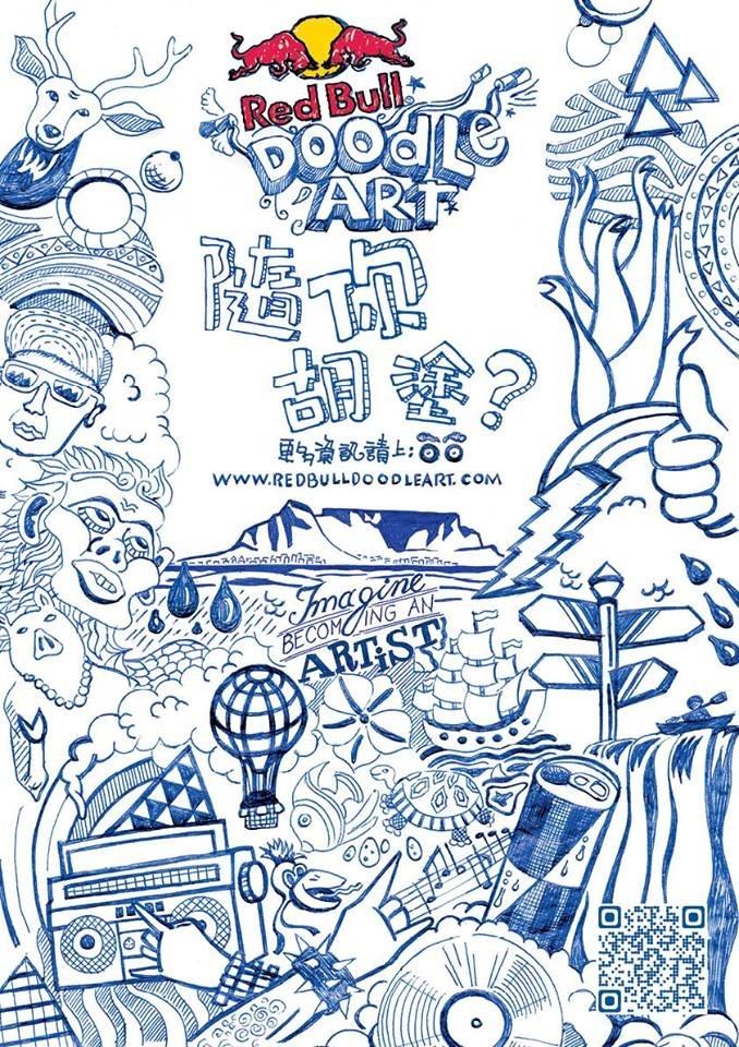 Doodle Art_poster