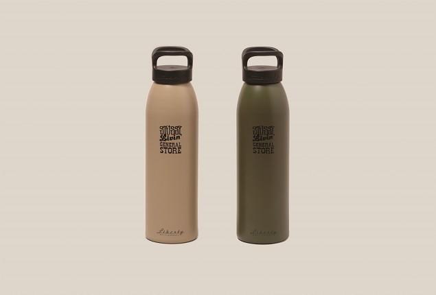 GS Water Bottle