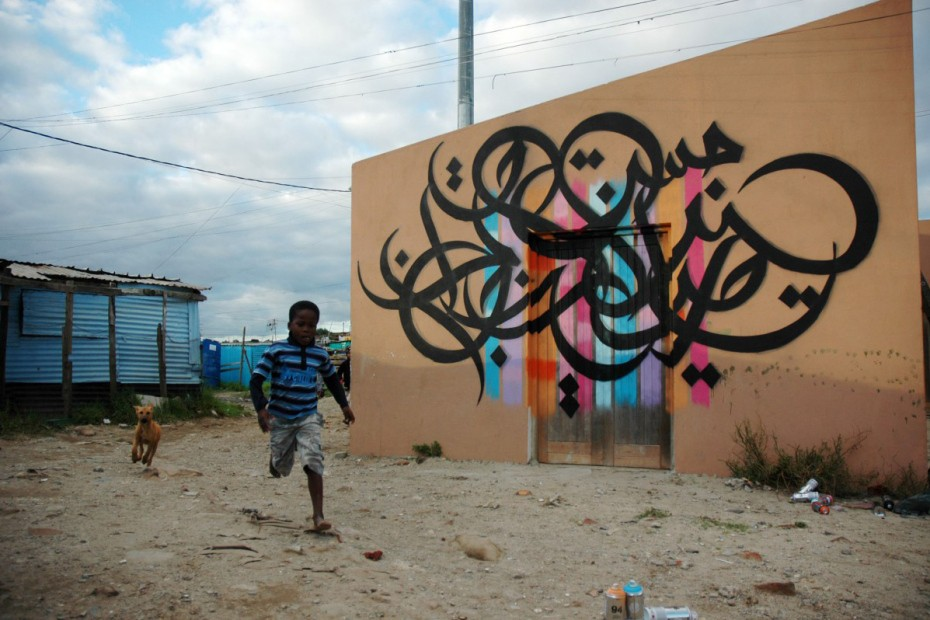google-project-aims-to-immortalize-street-art-1