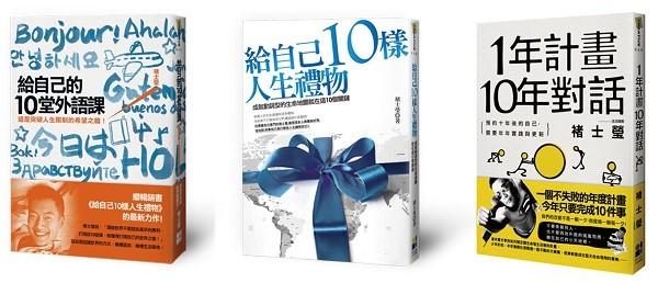 TRAVEL FOX年中慶_滿額贈禮_指定門市- 褚士瑩暢銷書乙本