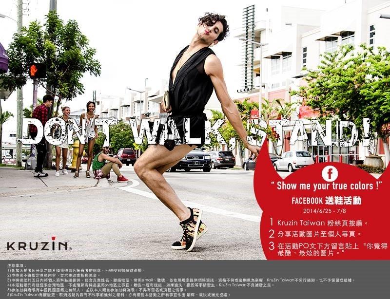 KruZin_don't walk, stand_Campaign