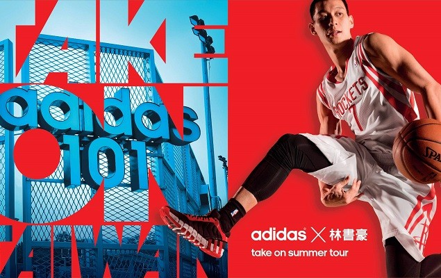adidas x 林書豪Take on Summer Tour  7月16-18日 旋風襲台
