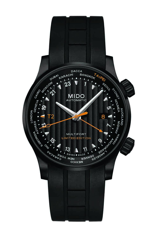 先鋒系列台灣限量兩地時區腕錶 M005.929.37.051 建議售價NT$42100