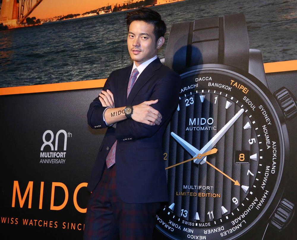宥勝演繹MIDO先鋒系列台灣限量兩地時區腕錶