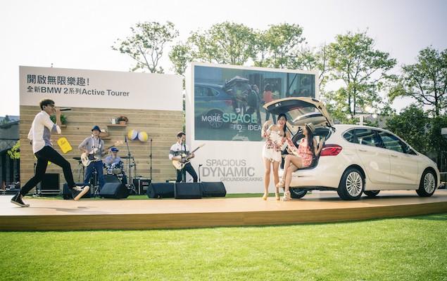 【新聞照片五】宇宙人樂團於全新BMW 2系列Active Tourer 媒體預賞現場熱情演唱