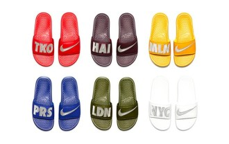 nike-2014-benassi-city-collection-1