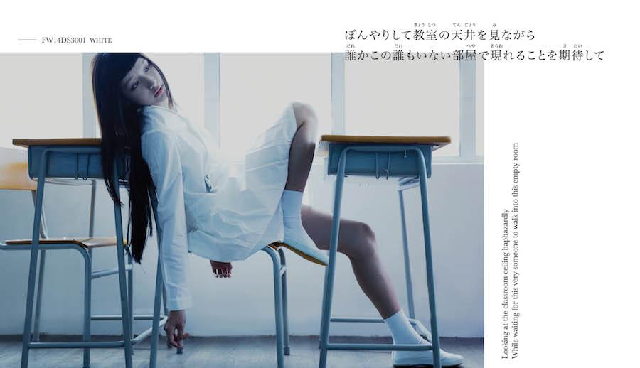 sotsugyo_catalog_AW