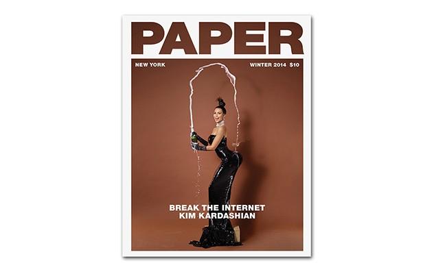 kim-kardashian-bares-it-all-for-paper-magazine-1