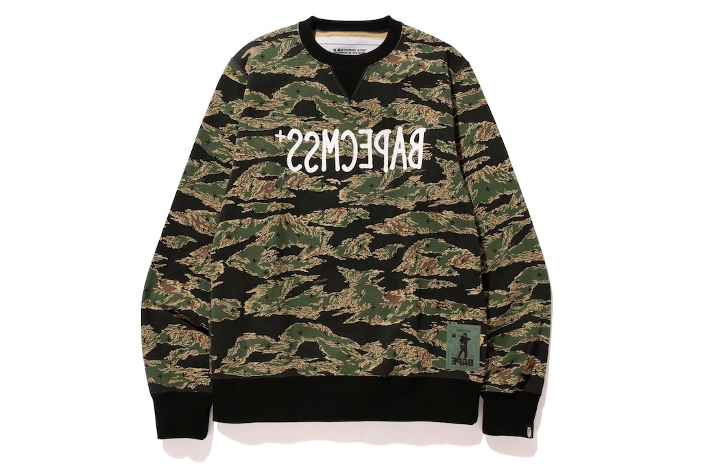 CREWNECK SWEATER_CAMO ($1,999)(1)