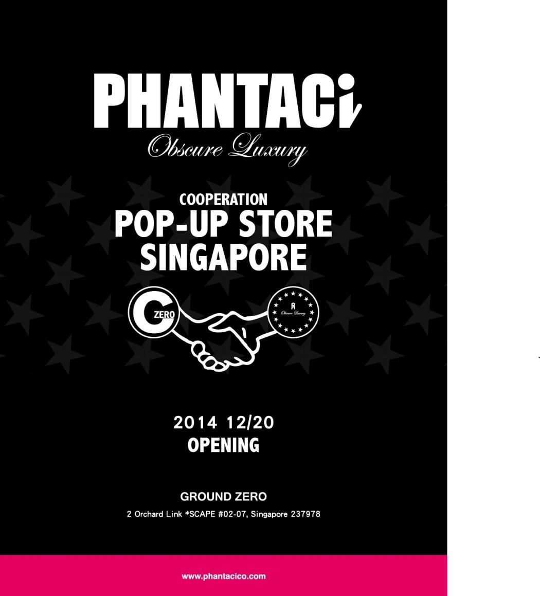新加坡期間店宣傳