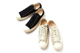 beautyyouth-united-arrows-x-converse-japan-2015-chuck-taylor-all-star-01