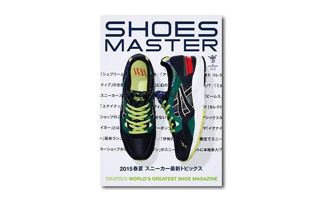 SHOES-MASTER-VOL-23-0