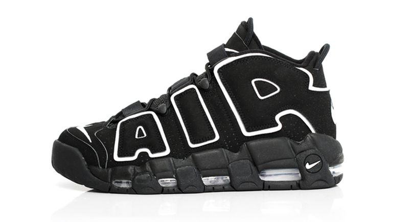 nike-air-more-uptempo-pippen_02