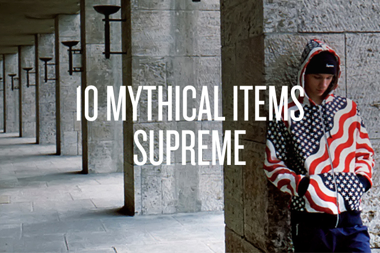 supreme-mythical-items-1