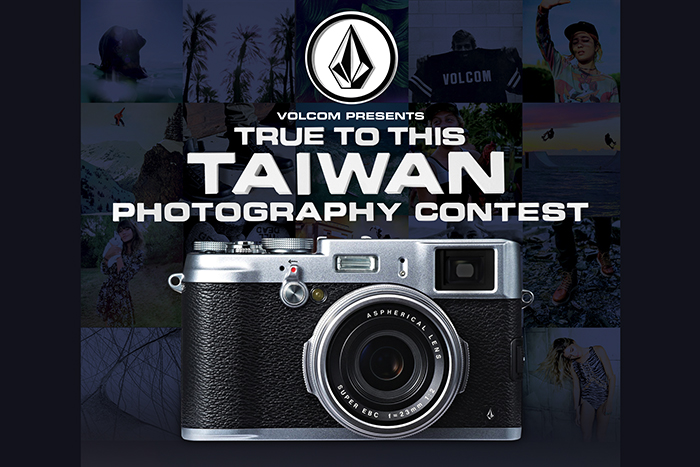 VOLCOM True To This Photography Contest