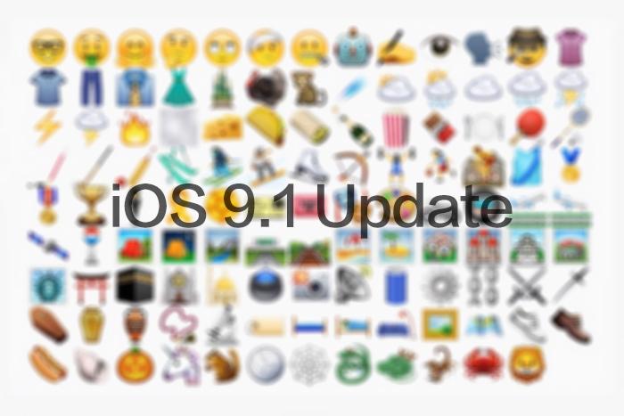 apple-emoji-ios-9-1