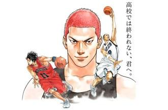 slam-dunk-inoue-takehiko-new-sketch