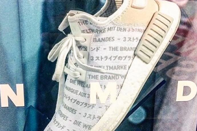 adidas-nmd-new-branding-white-grey-01
