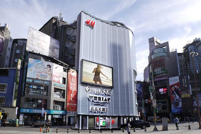 亞洲最大H&M旗艦店將於2016年年底登陸台北西門町,將成為西門町地區的全新地標_1