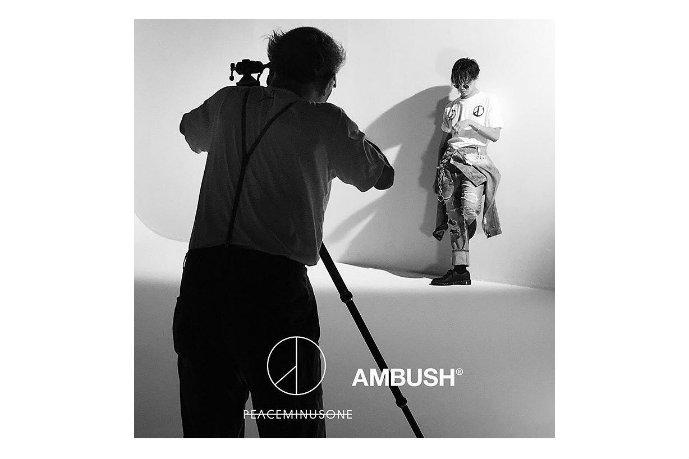 peaceminusone-ambush-11