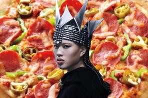 饒舌皇后葛仲珊痛斥披薩難吃,引起饒舌歌手與業者反 Diss 回嗆