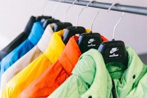 正宗機能品牌 Stone Island 將與 Nike 推出聯名鞋款-Sock Dart Mid!