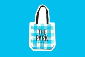 春天來了不就要野餐?THE PARK · ING GINZA 2017 春夏系列登場!