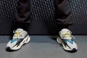話題 / 萬眾矚目的 Yeezy Runner 極有可能是取樣自 20 年前 adidas 跑鞋?