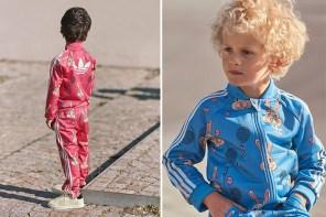 地方的兒童需要 Stan Smith,Mini Rodini 與 adidas Originals 全力打造天真美學