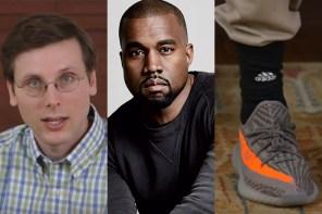 真的很像!搞笑鞋評家 Brad Hall,要教我們怎麼打造 Kanye West 風格!