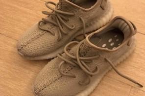 最強「大地色」潮鞋?Yeezy Boost 350 V2 新色間諜照流出,卻被官方打臉?