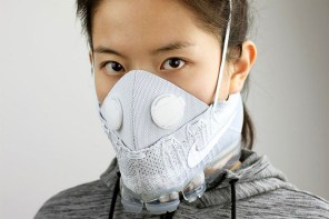 Air Max Day 特別獻上,Zhijun Wang 把 Air Vapormax 變成面具啦!