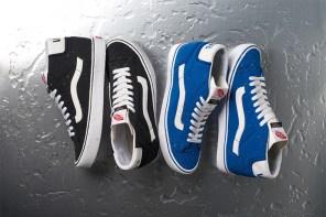 機能性鞋履大崛起!你想不到 Vans 也玩這招吧?