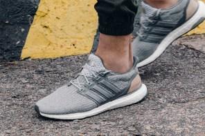 細節無可比擬!兩款 adidas UltraBoost LTD 鞋款你怎麼能冷靜的了!