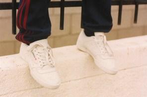 台幣3,600!adidas Yeezy Calabasas 鞋款正式發表!