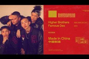 引領亞洲饒舌文化的還有他們?這股令你瞠目結舌的勢力正在征服著世界 — HIGHER BROTHERS