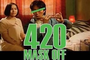 陳冠希最新單曲釋出!?找來周星馳跨刀,改編美國當紅神曲《mask off》!